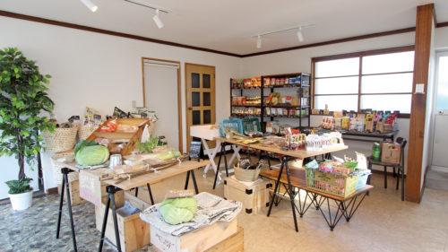 natural grocery AKITA ORGANICS ▷ナチュラルな食品や無農薬野菜が揃うセレクトショップ