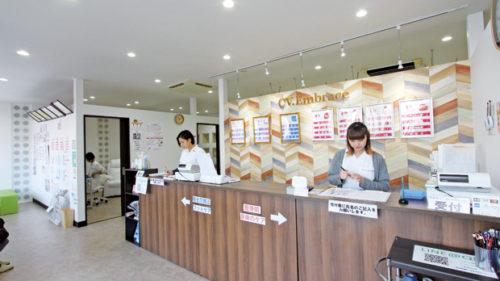 秋田旭南トータルケアセンター ▷全身の悩みをプロが徹底ケア