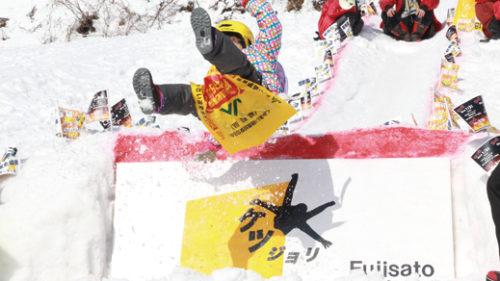 〈藤里町〉藤里町営スキー場 ▷スキーやスノーボードの練習に最適