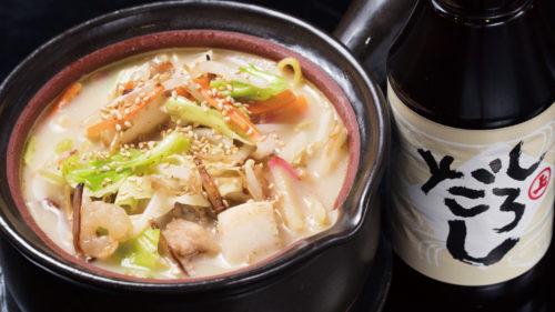 お食事処 土鍋屋▷最後まで熱々を楽しめる土鍋もポイント 「白いタンメン」が要望に応え復活!
