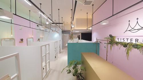 SISTER by GRIMM ▷フォトスタジオ併設の美容室