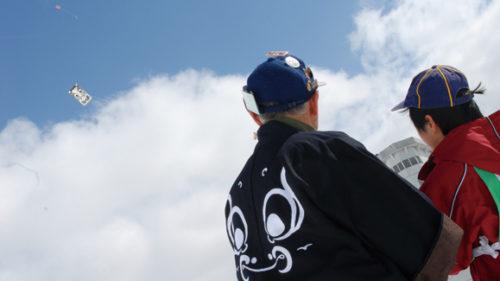 〈湯沢市〉湯沢市凧あげ大会▷無料で楽しめるスキー場が営業中
