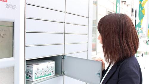イマどきの宅配便受け取り&発送ロッカー「PUDOステーション」が秋田県内にも導入!