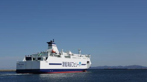津軽海峡フェリーで行く、北海道2泊3日の旅!ペア1組レポートモニター募集!(3月17日まで)