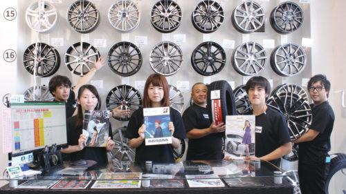 タイヤ&ホイール専門店 小西タイヤ▷県外からの転勤・移住者のドライブライフもサポート タイヤのことなら「小西タイヤ」にご相談を!