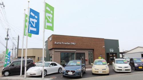 Auto Trader T4! ティーフォー ▷選りすぐりの中古車を販売