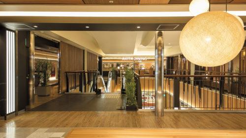 秋田駅ビルトピコ AKITA DINING▷3Fレストランフロアがリニューアル! 8店舗が登場