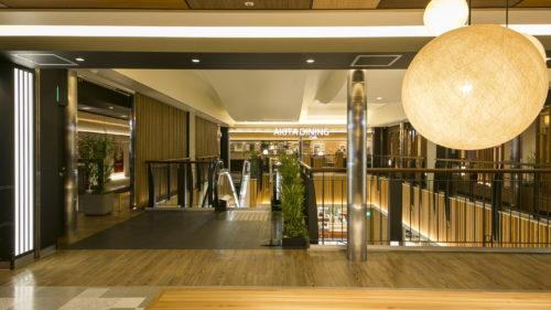 秋田駅ビル トピコ3Fのレストランフロアがリニューアル。編集スタッフが全店レポート♪