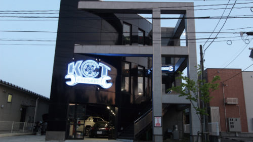 KCT.CO.,LTD. 小暮自動車整備工場 ▷アメ車を中心に整備・点検