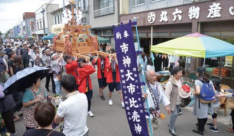 〈五城目町〉市神祭 ▷520年もの伝統を誇る市神の祭典