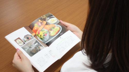 実は特典も付いてる!? 県内のカフェランチ60店を掲載している「あきたカフェ案内 vol.1」