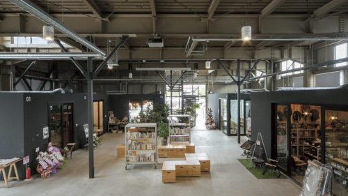 ヤマキウ南倉庫▷築43年の倉庫をリノベーション 複合施設として新たな息吹を
