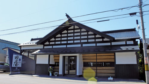 発酵小路 田屋▷酒蔵が古民家をリノベーション 〈発酵〉に親しむカフェ&ショップ