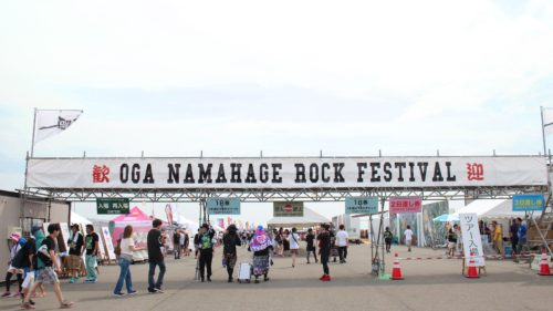 OGA NAMAHAGE ROCK FESTIVAL vol.10▷3DAYSついに開幕!!