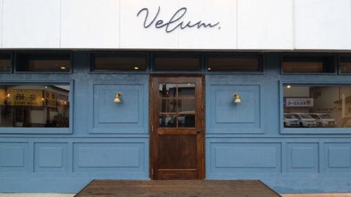 Velum. HAIR DESIGN ヴェルム▷上質空間で叶えるスタイル