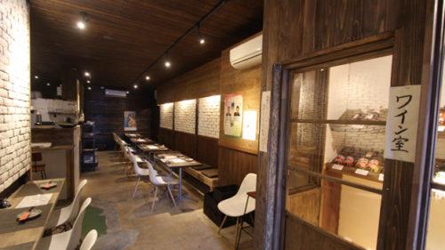 アケガラス ▷日本ワイン室がある居酒屋