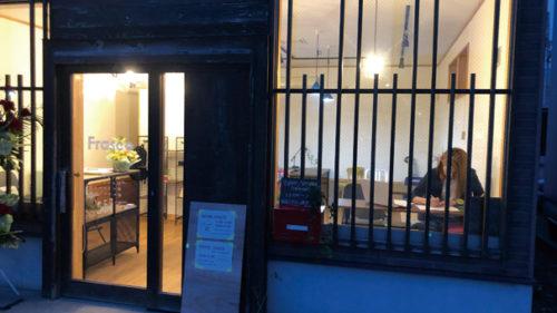 Frasco フラスコ ▷誰でも心地良く使える空間