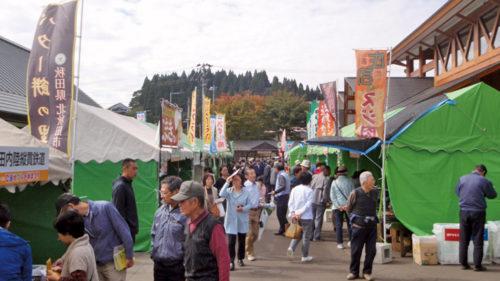 〈上小阿仁村〉第9回 大館・北秋ご当地グルメ秋まつり▷旬を楽しむ食の祭典 各地域のご当地グルメを堪能しよう