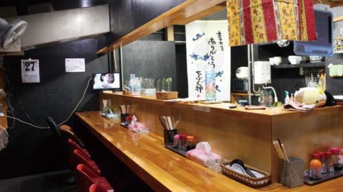 土崎港ラーメン 佐ノ樹 さのき▷多彩な料理が揃うラーメン店