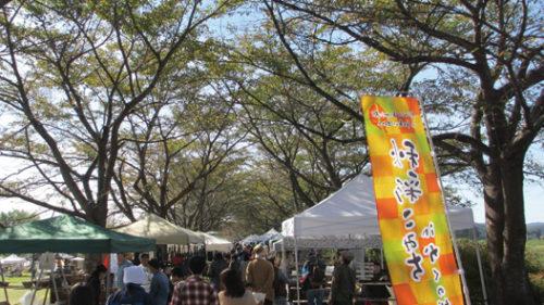 〈仙北市〉秋彩こみちinかくのだて▷手仕事と自然の魅力に触れる2日間