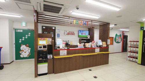 カラオケまねきねこ 秋田駅前店▷便利&お得なサービスが充実