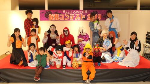 秋田オーパで開催された 「HALLOWEEN FES」をレポート!