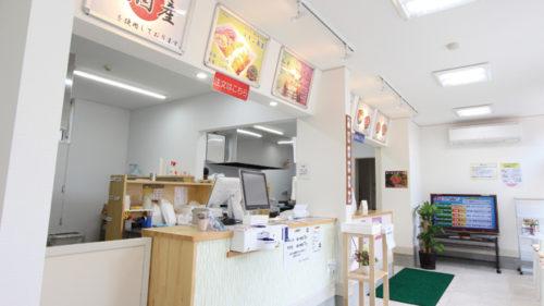 中津しょうゆ からあげ専門店 鶏笑 秋田新屋店▷中津の醤油を使う唐揚げ