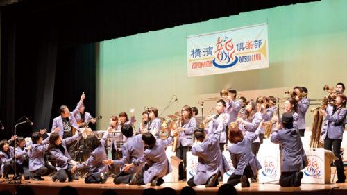 〈大仙市〉大仙市音楽祭2019▷楽しい音楽企画が満載の2日間