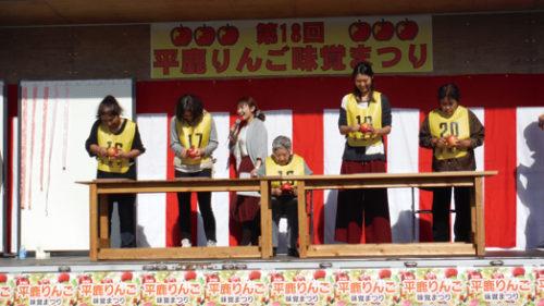 〈横手市〉平鹿りんご味覚まつり▷旬の平鹿りんごを味わう祭典