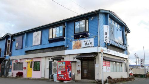 油そば専門店 歌志軒 上飯島店 かじけん▷油そば専門店の2号店が誕生