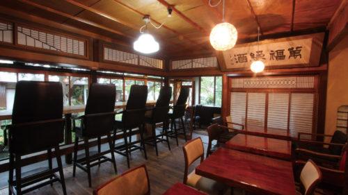 machiya cafe WAWAWA▷明治期築の古民家でレコード×カフェ