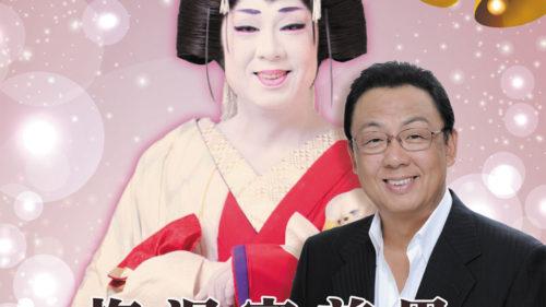 梅沢富美男 クリスマスディナーショー▷12月15日、クリスマスディナーショー開催 今年は、梅沢富美男のステージを楽しめる