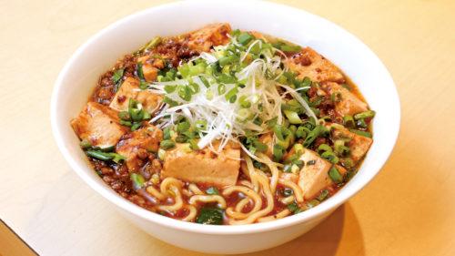 らぁ麺 桜花▷辛さと痺れにハマる「麻婆らぁ麺」が人気の新ラーメン店