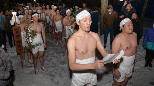 〈八郎潟町〉一日市裸まいり▷五穀豊穣や家内安全を祈願