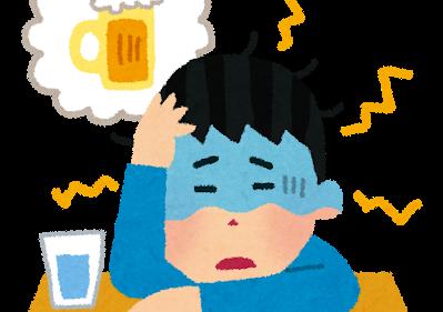 ランニング➡二日酔い