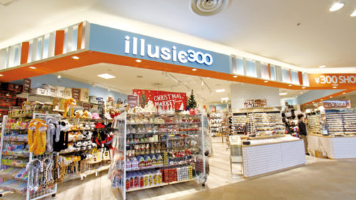 illusie300 イオンモール秋田店 イルーシーサンマルマル ▷生活雑貨をプチプライスで