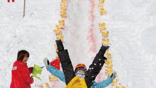 〈藤里町〉第6回 ケツジョリ世界選手権▷冬の里山で子どもも大人も思いっきり遊ぼう!