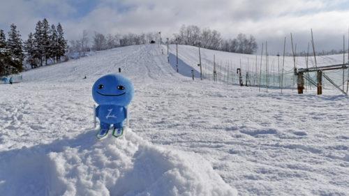 〈美郷町〉後三年スキー場▷子どもも気軽に楽しめるスキー場