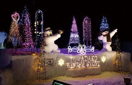 〈小坂町〉十和田湖冬物語2020▷冬ならではの十和田湖を満喫して