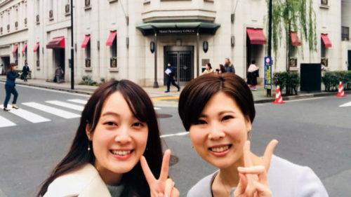 TYOで行くイマドキ女子旅(仲良し2人組の銀座お台場を巡る美活旅 編)