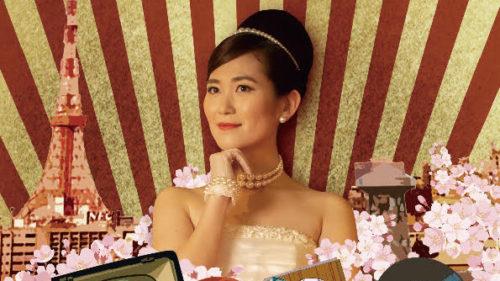 ティーナ・カリーナ ひとり昭和歌謡祭 in 鹿角▷〈コモッセ〉の開館5周年を記念したスペシャル公演で来秋