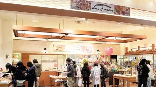 ルーシーカンパニー イオンモール大曲店▷地域密着型パン屋の2号店