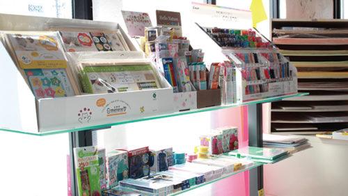 文具と画材 いせまつ▷老舗文具店が仮店舗へ移転