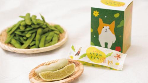 〈大館市〉おおだてえだまめモナカ▷枝豆の形をしたモナカはお土産に◎