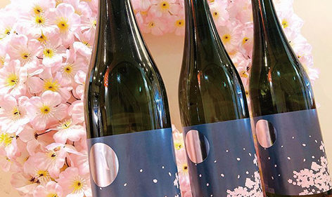 〈井川町〉オリジナル日本酒第4弾 桜名月(さくらめいげつ)▷人気の純米吟醸が今年も好評発売中