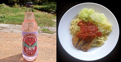 〈小坂町〉道の駅こさか七滝 滝の茶屋孫左衞門▷地元ならではの料理や商品が充実