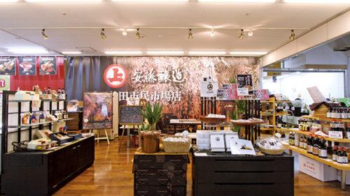 安藤醸造 秋田市民市場店▷市内のファン待望の支店登場