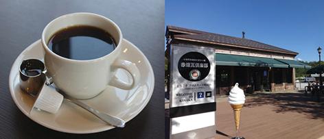〈小坂町〉小坂町赤煉瓦にぎわい館 赤煉瓦倶楽部▷風情ある建物でこだわりのコーヒーを