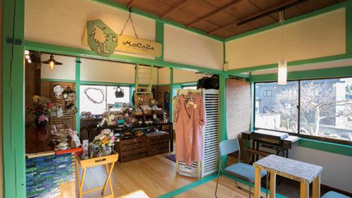 MoCoZa モコザ 森のコビトの雑貨屋さん▷憩いの時間を過ごせる空間