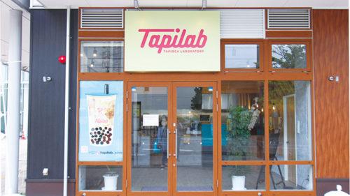 タピオカ専門店 Tapilab 横手駅前店▷横手にタピオカ専門店が登場